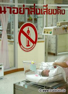 Samitivej Krankenhaus